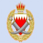 Bahrain condemns Human Rights Watch report
