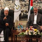 Islamic cleric in Gaza rejects Israel's existence