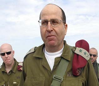 human rights observers - Israel's defence minister warns russia against arming syria arab uprising1