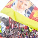 Thousands rally street protests for Yulia Tymoshenko in Ukraine