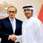 UAE slams Iran for its direct interference in the internal issues of Bahrain