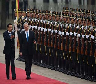 human rights observers china greets israeli prime minister in beijing intl. news