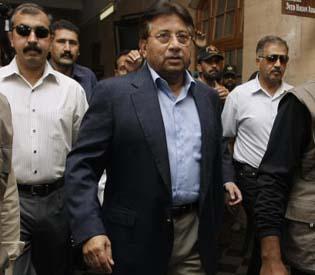 human rights observers pakistani prosecutor in musharrafs case shot intl. news