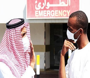 human rights observers - Haj in focus as coronavirus strikes hard in Saudi Arabia health and fitness1