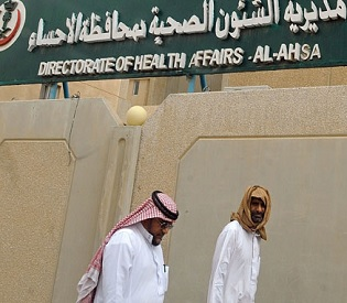 human rights observers - Saudi announces SARS like coronavirus claims one more life health and fitness1