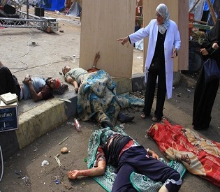 hromedia egypt declares state of emergency arab uprising2