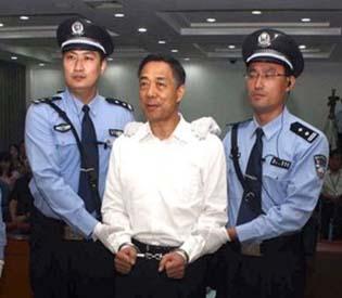 hromedia - Chinese politician Bo Xilai gets life sentence