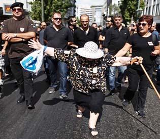 hromedia - Greek workers start 48-hour public sector strike