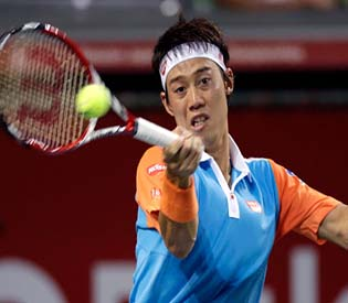 hromedia - Australian Open announces prize money increase