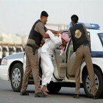 Saudi naked dancing youth gets 2,000 lashes and 10 years