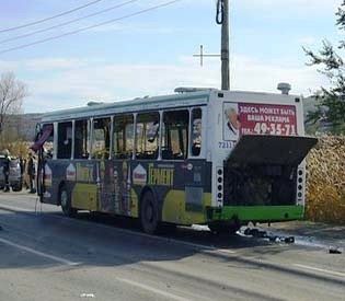 hromedia - Suicide bomber strikes Russian bus, killing 6