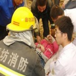 Factory roof collapses in China, killing 9