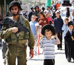 hromedia - Palestinian teen stabs, kills Israeli soldier