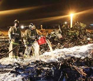 hromedia - Russian investigators seek clues on plane crash