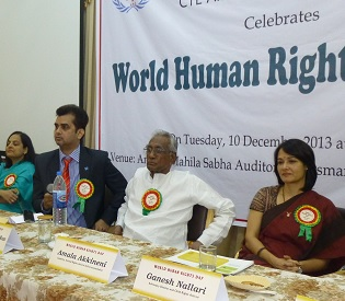 hromedia Tameem says Human Rights Day reminds us of our rights and responsibilities in a democratic society intl. news3