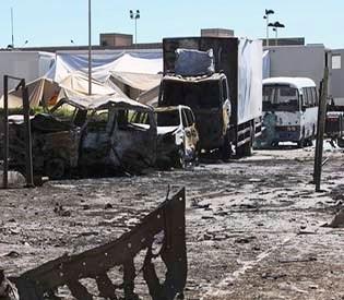 hromedia - Yemen says Saudis behind attack