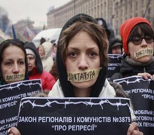 hromedia Ukrainian protesters rally against anti-dissent legislation eu news1