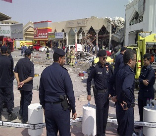 hromedia Qatar Blast kills 12 and injures at least 30 in Doha arab news2