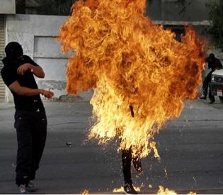 hromedia Bahrain Interior ministry says two children injured as bomb explodes arab uprising2
