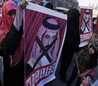 hromedia Bahrainis stage anti-government protest against 'sectarian discrimination' arab uprising2