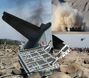 hromedia Indian Air Force aircraft Super Hercules crashes near Gwalior, five officers killed intl. news2