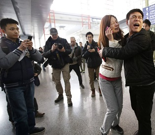 hromedia Malaysia Airlines plane crashes with 239 people aboard into South China Sea intl. news2