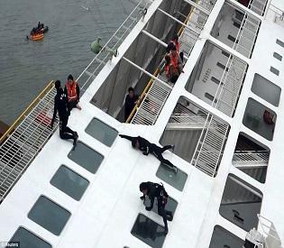 hromedia South Korea ferry disaster Transcript shows captain delayed evacuation intl. news4