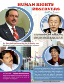 Human Rights Observers 1st Edition February 2013