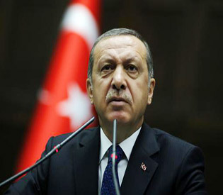 hromediaTurkey's Erdogan says new cabinet to be announced on Friday