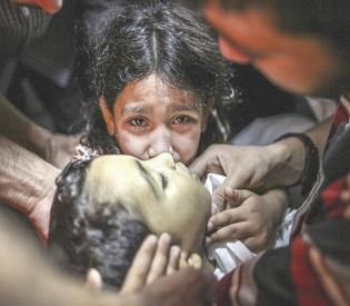 hromedia UN chief Ban Ki-moon to set up' possible Israeli war crimes inquiry arab uprising2