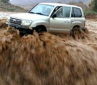 hromedia Devastating floods hit Morocco, at least 17 dead, 24 missing intl. news3