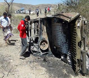 New drone strike kills 7 Qaeda suspects in Yemen