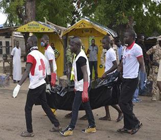At least 47 dead in market bomb blast in NE Nigeria