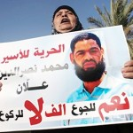 Hunger-striking Palestinian prisoner in coma- lawyer