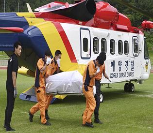 South Korea Boat Capsizes