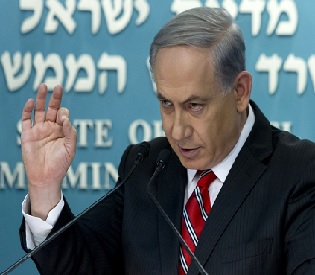 Israel bans Islamist party