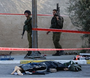 Palestinian attackers