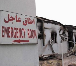 U.S. strike on Afghan hospital
