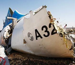 bomb attack on Egypt plane