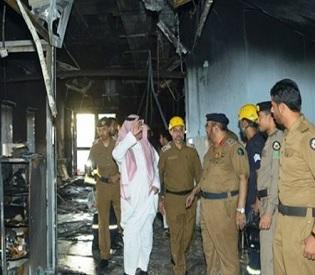 hromedia Fire at Saudi hospital kills 25, injures 107 intl. news.jpg2