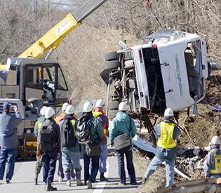 Japan Fatal Bus Crash