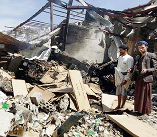 Coalition strikes 'kill seven Yemeni civilians