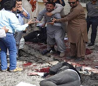 Suicide bomb in Pakistan hospital