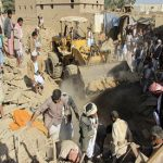 Saudi-led coalition air strike kills at least 19 in Yemen