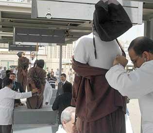 kuwait hangs