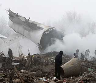 turkish cargo jet crash