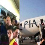 Shocker as Pakistan airline confirms 7 standing passengers accepted on fully booked flight