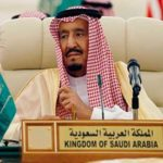 Saudi Arabia Anti-Corruption Committee Detains 11 Princes, 4 Sitting Ministers