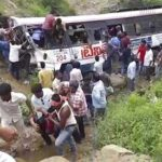 Bus crash in south India kills at least 45 people- Officials